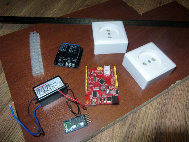 Smart socket hardware